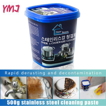 Household Stainless Steel Cleaning Paste Powerful Oven&cookware Cleaner Kitchen Washing Pot Bottom Black Scale Decontamination