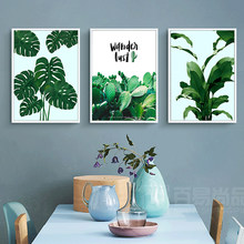 Canvas Paintings Tropical Cactus Green Plant Leaves Wall Art Print Posters Office Home Decoration Modern Minimalist Background(China)