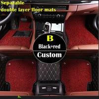 Separable double layer custom car floor mats for Volkswagen Beetle CC Eos Golf Jetta Passat Tiguan Touareg carpet floor liner