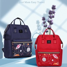 Nappy Backpack Bag Mummy Large Capacity Bag Mom Baby Multi-function Waterproof Outdoor Travel Diaper
