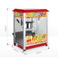 https://ae01.alicdn.com/kf/HTB1NSa9cBWD3KVjSZFsq6AqkpXax/1250-w-220-v-Commercial-Rooftop-Popper-Ball-Popcorn-Maker.jpg
