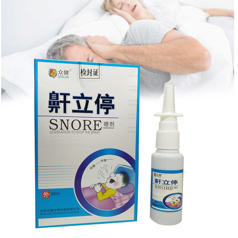 Newly Anti Snoring Spray Stop Relief Snore Anti Snoring Solution Stop Snore Relief Spray