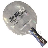 DHS POWER. G13 PG13 PG 13 PG.13 Mono-Carbon OFF + + лезвие для настольного тенниса для ракетки для пинг-понга