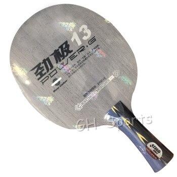 DHS de G13 PG13 PG 13 PG.13 Mono-de carbón de + + de tenis de mesa de Ping-Pong raqueta