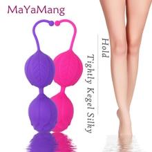 100% Silicone Kegel Balls  Smart Love Ball for Vaginal Tight Exercise Machine Vibrators  Ben Wa Balls of Sex Toys for women