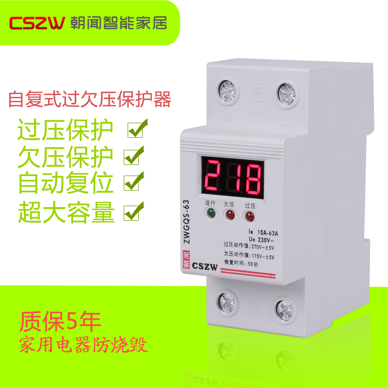 Automatic delay negative switch of self recovery overvoltage protector of self dual overvoltage protector o hara amorous nightmares of delay