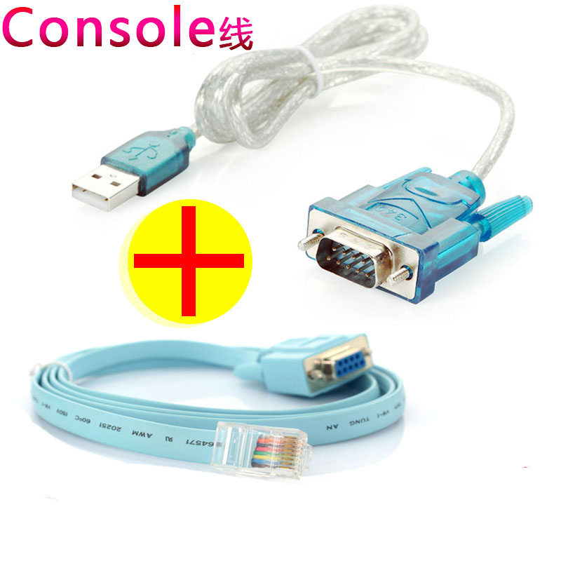 RS232 TO USB DB9TO  RJ45 USB To Serial Interface With RJ45 CAT5 Console Adapter Cable For Cisc0 Routers Huawei H3c 6FT Blue AQJG