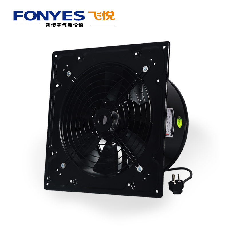 Exhauster For Kitchen Powerful Exhaust Fan Industrial High