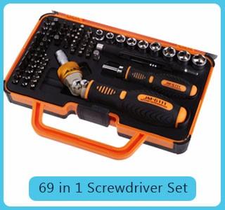 tool_06