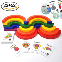 22pcs Large Circle Set Rainbow Blocks Wooden Toys with 52 Pattern Cards Educational Creative Building Blocks 3kg Birthday Gift