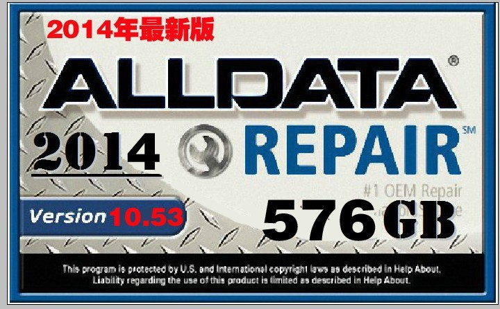 Alldata 10.53 mitchell on demand software 35 in 1 WD/TOSHIBA/HGST/ Seagate randomly sent with free dhl shipping