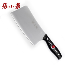 Kitchen Knives Cooking Tools Cut bone knife /Cleaver / All stainless steel /Chef knives/ Utility Knives  Free Shipping
