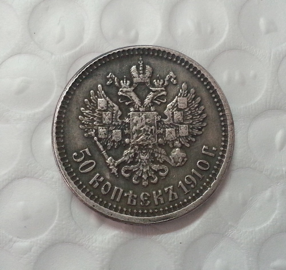 1910 Russia 50 Kopeks copy coins commemorative coins-replica coins medal coins collectibles badge