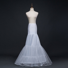 Свадебная русалка для юбки для свадебного платья Kinderen
