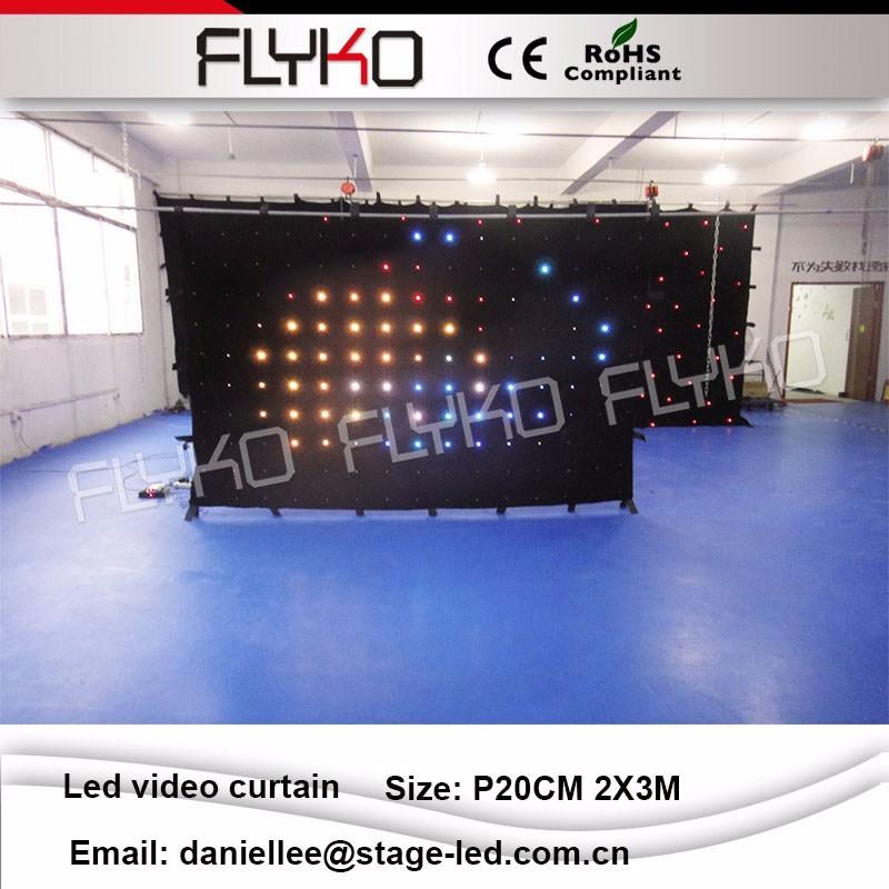 LED video curtain 021