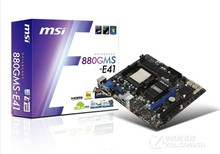 Msi motherboard 880gms-e41 circuit board AM3 DDR3 USB2.0 VGA interface 100% tested working