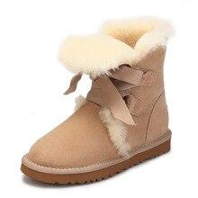 3a4acf691 Direto da fábrica lindo elegante marca das mulheres da neve do inverno botas  de Pele De