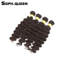 Soph ملكة الشعر بيرو موجة عميقة حزم اللون الطبيعي ريمي الشعر ل امرأة سوداء 4 قطعة/الحزمة صالون الشعر التمديد الإنسان