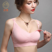 ZeeChi Maternity Nursing Bra for Breast Feeding Cotton Front upper opening Pregnant Women Underwear clothes QH1021