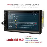 universal Navigation Android 9.0 for NISSAN toyota for nissan xtrail Qashqai juke X TRAIL Qashqai x trail juke for nissan GPS