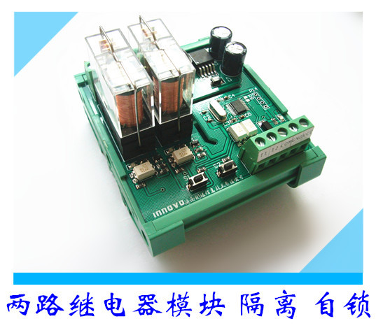 цена на 2-Channel relay modules Industrial relay latching trigger delay relay control board module