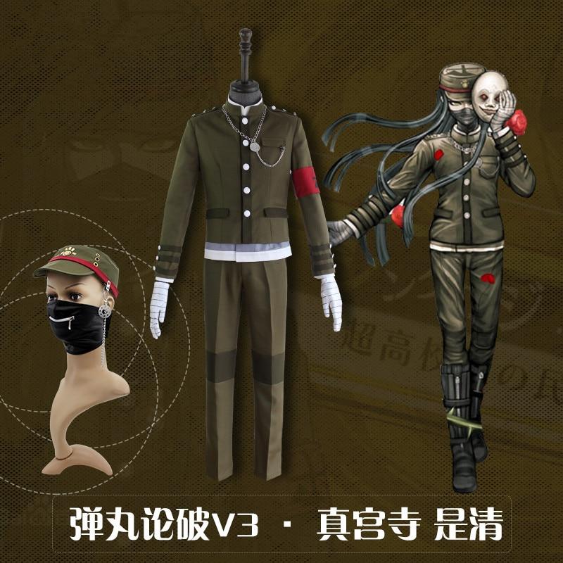 Danganronpa V3 Killing Harmony Korekiyo Shinguji Cosplay Uniform Custom Made