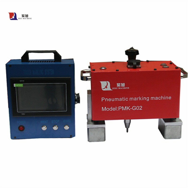 VIN Number Hand Held Portable Stamping Machine