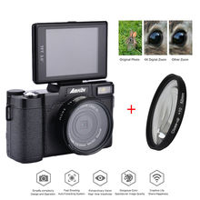 AMKOV 1080P AMK-R2 24MP HD Digital SLR Camera Camcorder Video Recording 4x Zoom 3.0″ TFT Screen+Macro Lens