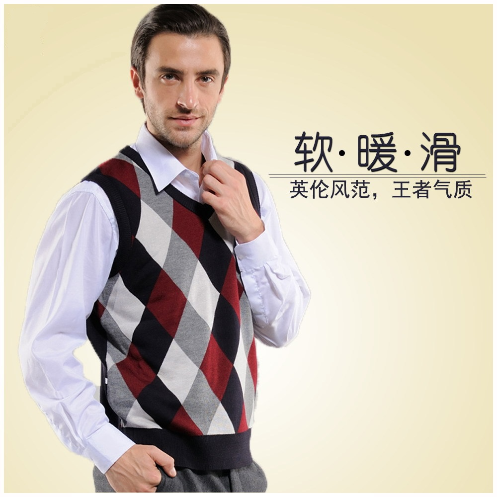 High Quality Mens Fashion Argyle Intarsia Sweater Vest Male Casual V-neck Contrast Colors Plaid Pattern Wool Vest