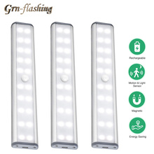 1/2/3pcs 20 LED Under Cabinet Light PIR Motion Sensor Lamp 5V USB Rechargeable Night for Closet Wardrobe lighting