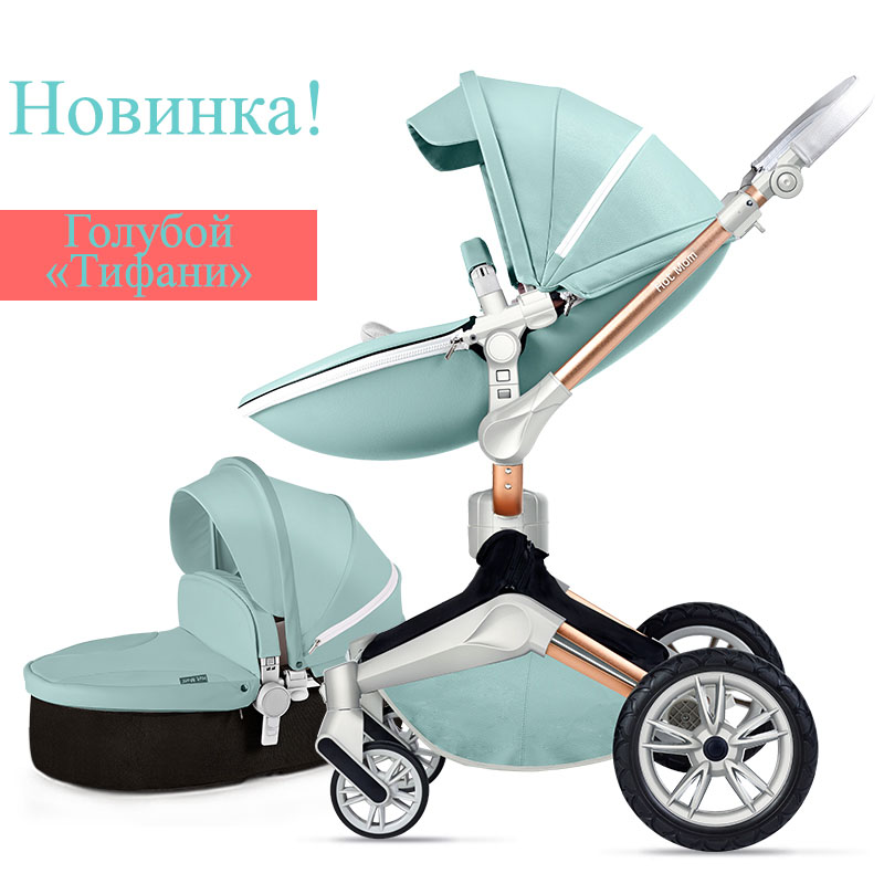 aimile baby stroller 2 in1 stroller four seasons russia free shipping Hotmom baby stroller Eco-leather 2 in 1 light weight four shock absorbers Russia free shipping
