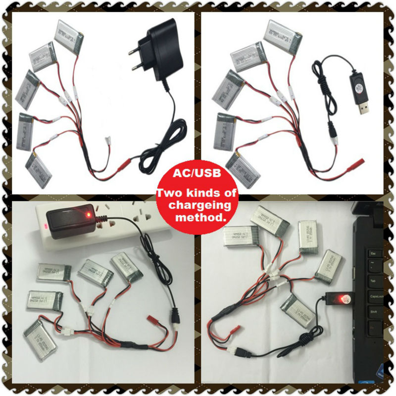 charger X5C (15-1)