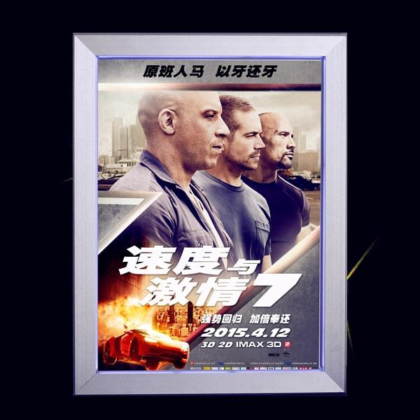 movie posters led illuminated backlit frames lightboxled