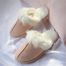 Women Winter Warm Ful Slippers Women Slippers Cotton Feather Home Slippers Indoor House Shoes 2019 Woman(China)