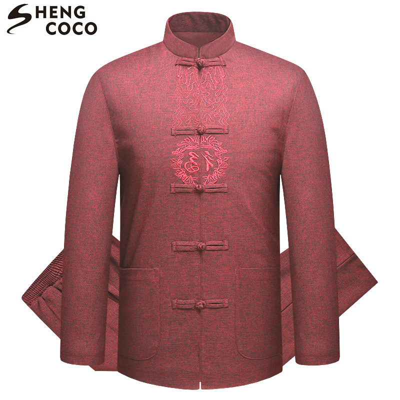 Chinese Tunic Suit Formal Dress Stand Collar Costume Male Winter Jacket Thickening Loose Coat Men