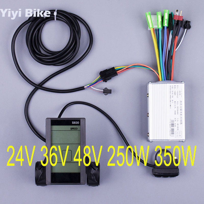 With USB Charge LCD Display 24V 36V 48V 250W 350W DC Controller Brushless Motor Controller For