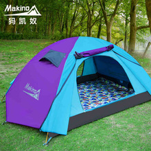 Makino Outdoor climbing equipment accessories Double tent camping tent waterproof spring and one bedroom tent