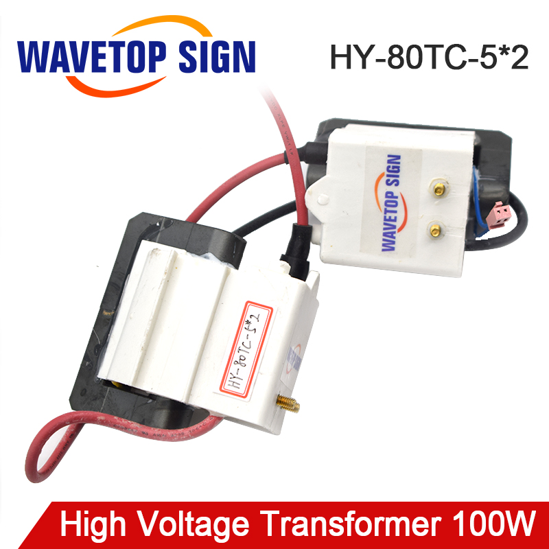High Voltage Flyback Transformer HY-80TC -5*2 100W use for 100W Laser Power SupplyHigh Voltage Flyback Transformer HY-80TC -5*2 100W use for 100W Laser Power Supply
