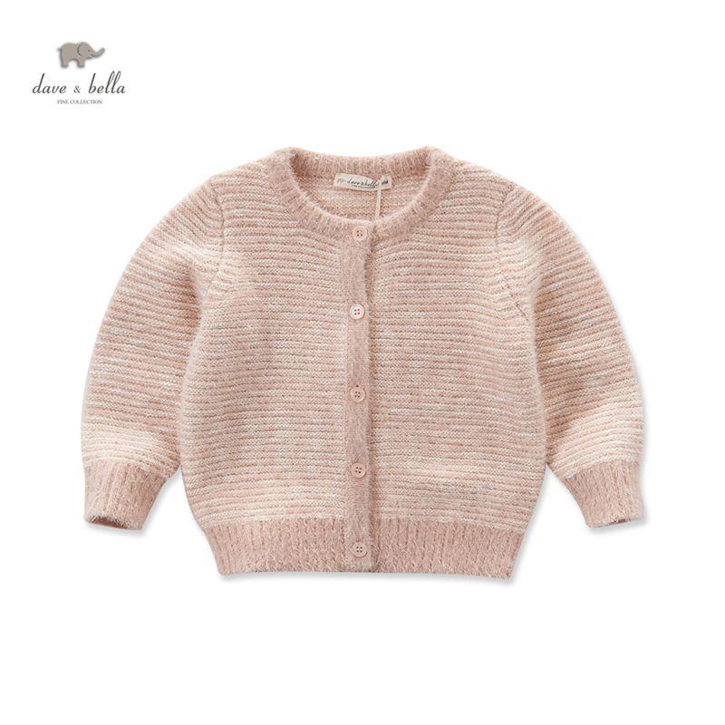 DB3684 dave bella autumn girls striped cardigan girls camel striped sweater new leten smartphone app remote control nora jiggle balls