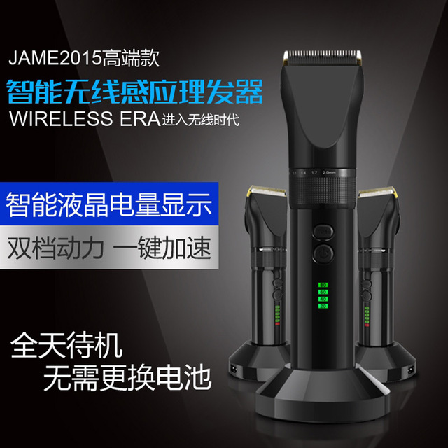 Adult scissors, barber shop barber salon special electric clippers professional clipper cordless tools full set