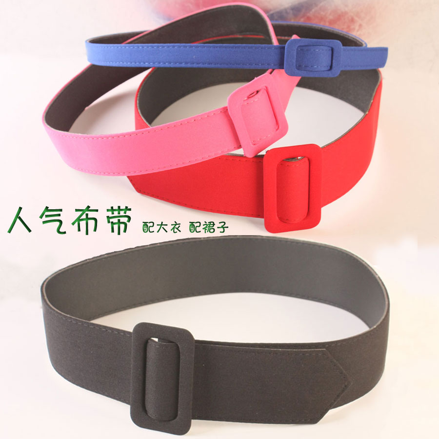 Black Strap All-match Skirt Cummerbund Decoration Cloth Belt Female Red One-piece Dress Belt Cloth P068
