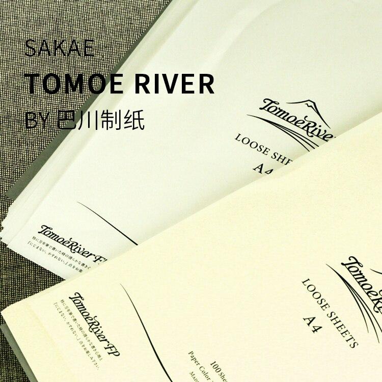 tomoeriver | scatter | tinta de cor