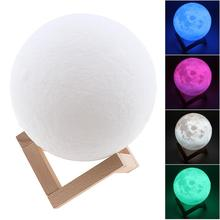 Rechargeable 3D Print Moon Lamp with 7 Colors Change Pat Switch for Bedroom Bookcase Night Light Home Decor Creative Gift