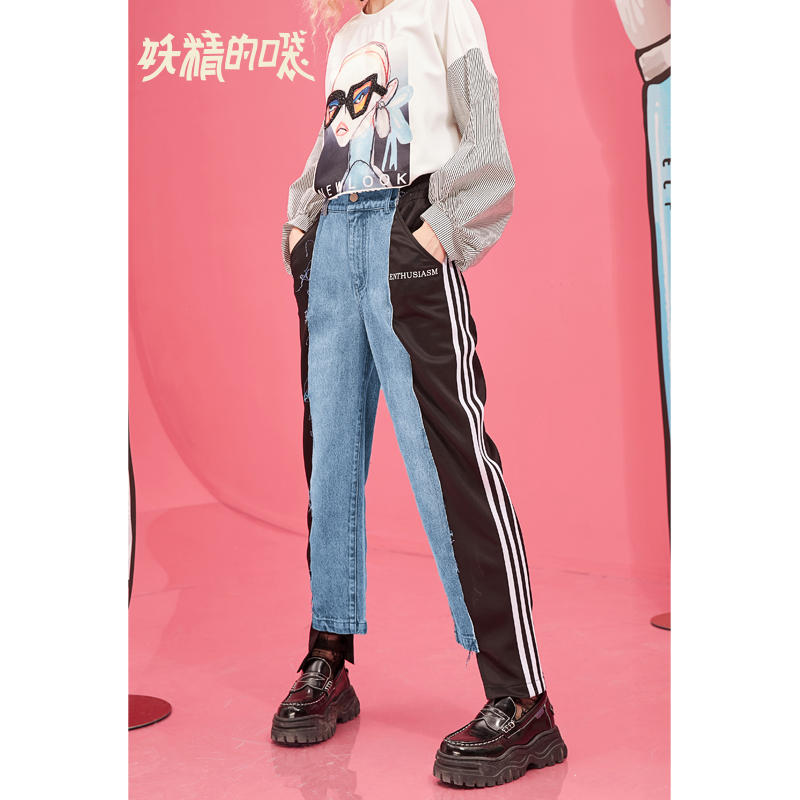 ELF SACK 2019 New Oversized Woman Pants Casual Cotton Straight   Jeans   High Waist Plaid Ladies Trousers Femme Full Length Pants
