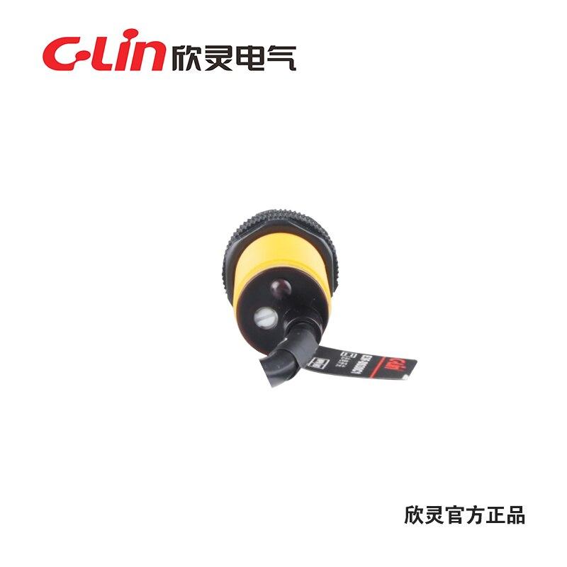 Détecteur de proximité infrarouge réglable capteur de détection photoélectrique compteur de connexions NPN - 2