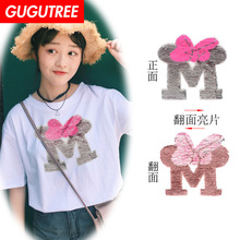 GUGUTREE embroidery Sequins big bowknot patches M badges applique for clothing XC-137