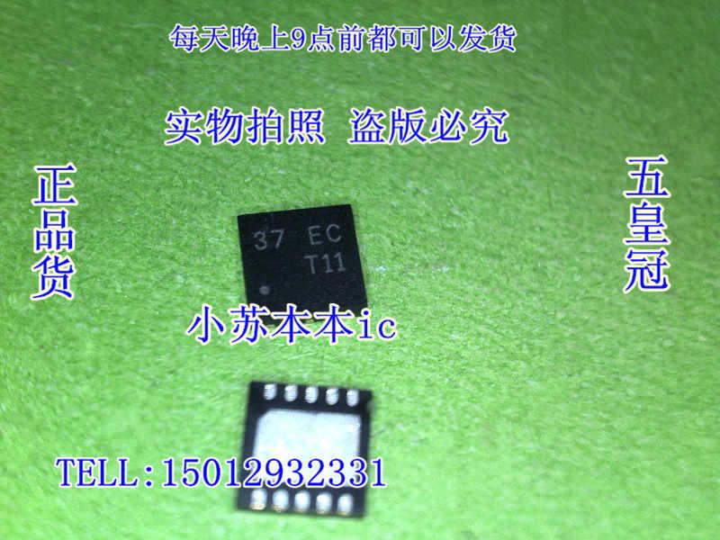 5 Шт./лот RT8237AGQW RT8237A (Код 37 = ЕС/EB/DB/CH/CL/EE/ЕС ** Серии) QFN 10|звезда ек|ec вентиляторec