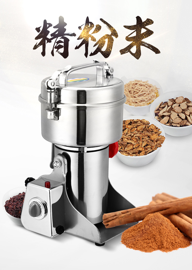 Small Chinese Herbal Medicine Automatic Stainless Steel Whole Grains Grinder Small Steel Mill Superfine Blender chinese herbal medicine stainless steel grinder whole grains powdering machine superfine home small electric blender