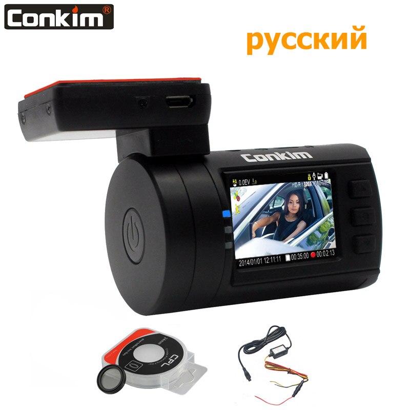 Conkim Ambarella A7 tableau de bord caméra Mini 0806s voiture DVR avec GPS 1296P 1080P Full HD Auto enregistreur vidéo Super condensateur voiture caméra GPS - 2