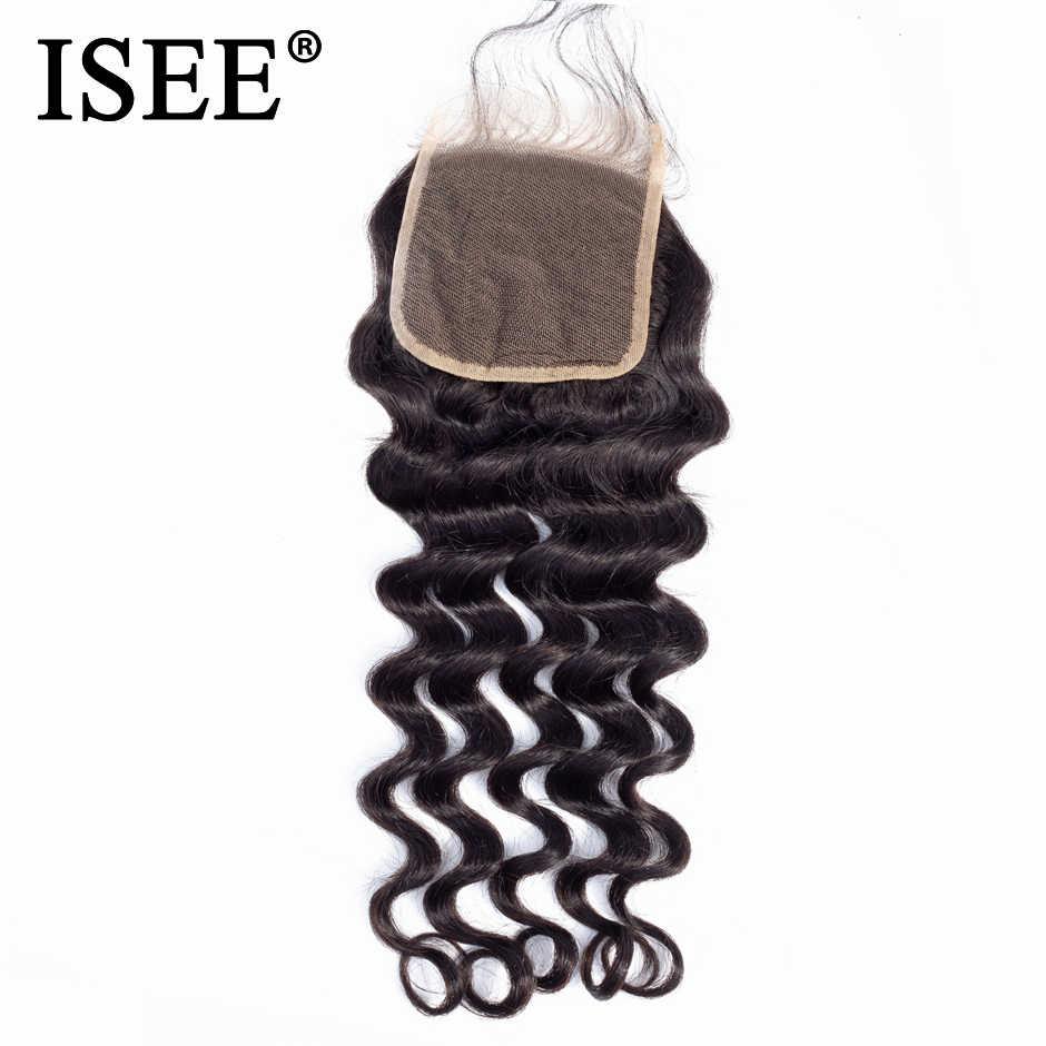 """ISEE Волосы Бразильские свободные волосы с глубоким закрытием remy волосы бесплатная часть 4 """"* 4"""" швейцарские кружева на основе закрытия могут быть окрашены Бесплатная доставка натуральный цвет"""